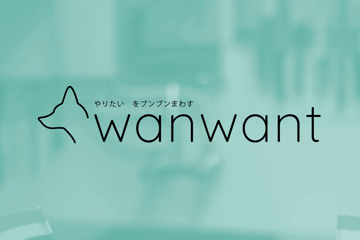 Wanwant
